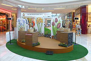 Promotional event at Westfield Shopping Centre